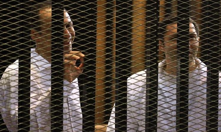 الجنايات تقرر إخلاء سبيل علاء وجمال مبارك على ذمة قضية القصور الرئاسية