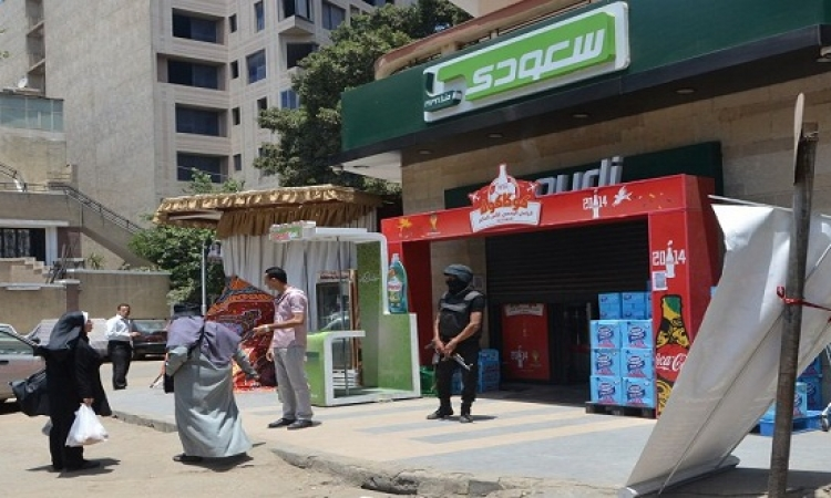 """محكمة القضاء الإدارى ترفع الحظر عن أموال مجموعة محلات """"سعودى"""""""