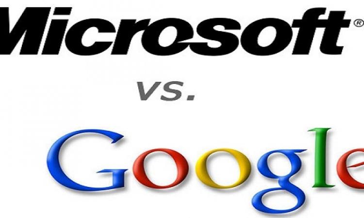 مايكروسوفت تنتقد جوجل لكشفها ثغرة بويندوز