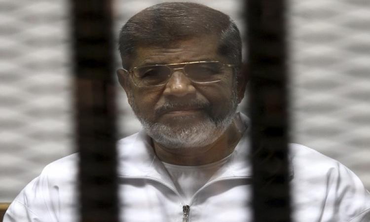 """تأجيل محاكمة مرسى فى قضية """"التخابرمع قطر"""" لـ 5 ديسمبر"""