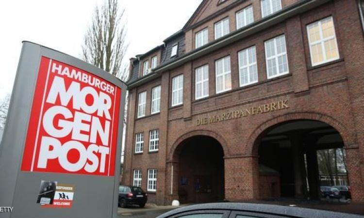 حمى حرق الصحف تصيب ألمانيا