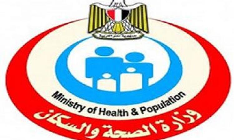 """وزارة الصحة تأمر بضبط وأحراز مطهر """"سينافلون"""" من الصيدليات"""