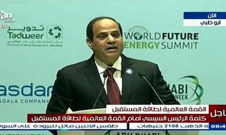 السيسى يعرض اليوم كلمته امام منتدى دافوس صورة مصر الجديدة