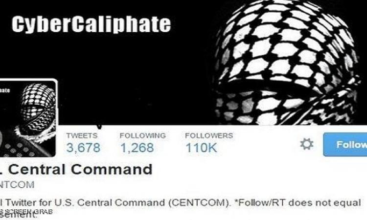 وزارة الدفاع الأمريكية تؤكد اختراق حساباتها على تويتر ويوتيوب