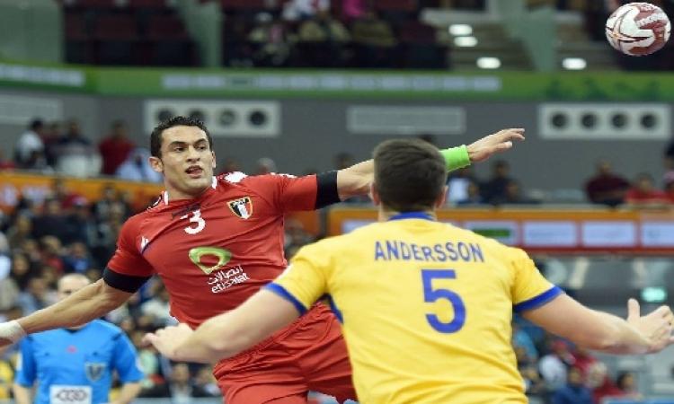 منتخب مصر لكرة اليد يواصل الكفاح فى المونديال بتعادل أمام المنتخب السويدى