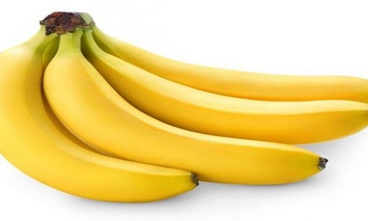 الموز يحارب التهاب المفاصل