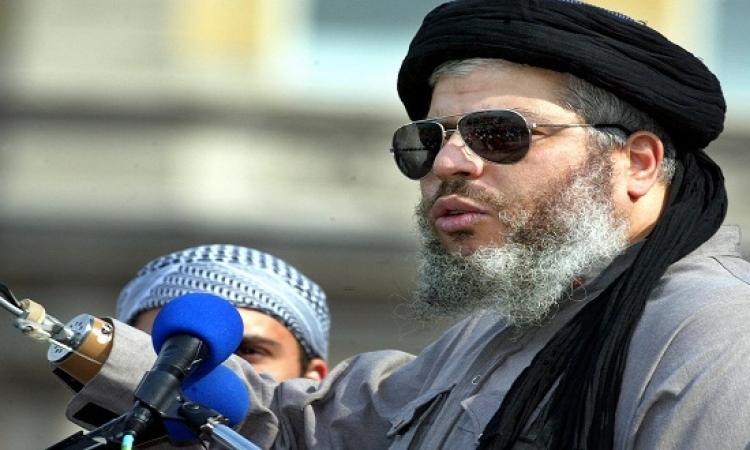 """المحكمة الامريكية تقضى بالسجن مدى الحياة لـ""""أبو حمزة المصرى"""""""