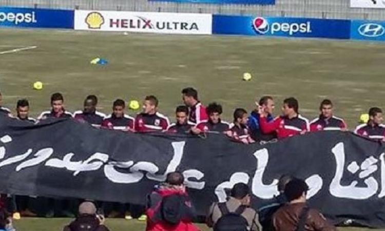 """بالصور.. لاعبو الأهلى يحملون لافتة """"شهداؤنا وسام على صدورنا"""" بملعب الجونة"""