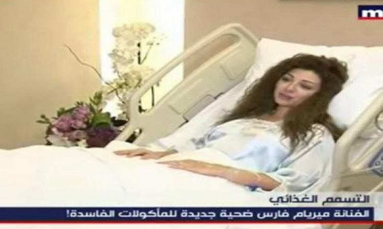 بالفيديو.. ميريام فارس على سرير المرض بعد إصابتها بالتسمم