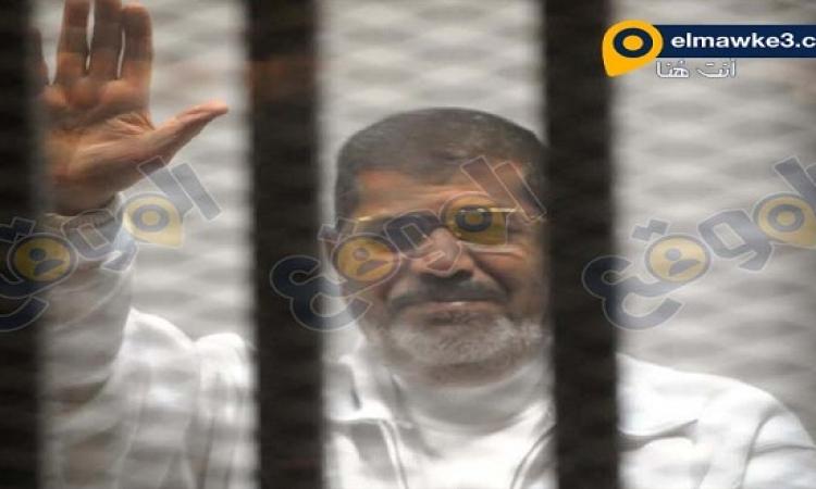 اليوم .. استئناف محاكمة مرسى  فى قضية التخابر مع قطر