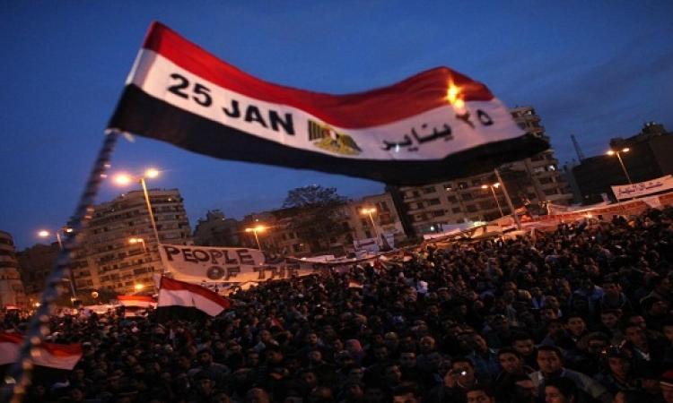 الأحد.. إجازة بأجر للعاملين بالقطاع الخاص بمناسبة ثورة 25 يناير