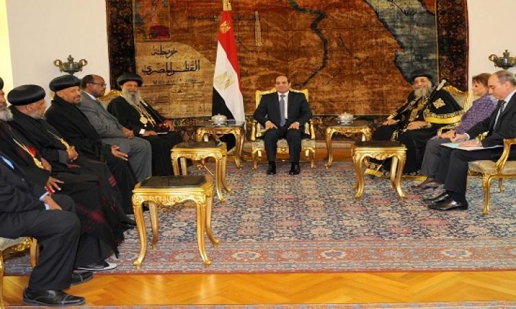 السيسى يلتقى بطريرك اثيوبيا ويؤكد : مصر لن تعوق مسيرة الشعب الإثيوبى نحو التنمية