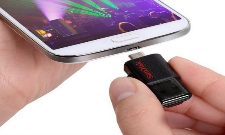 """""""SanDisk"""" تطلق فلاش ميمورى جديد يتم توصيله بأجهزة أندرويد"""