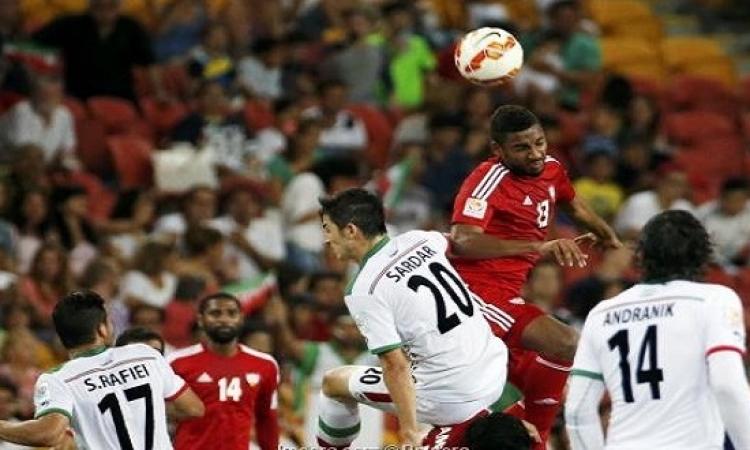 الإمارات تفرط فى الصدارة وتخسر من إيران فى الوقت القاتل