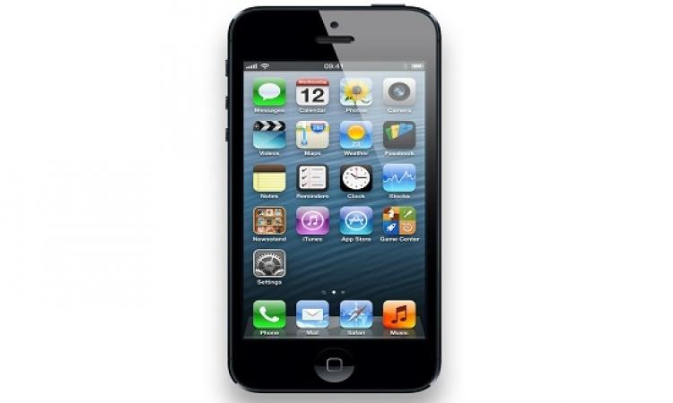 كيف تعثر على هاتفك الأندرويد فى حالة سرقته