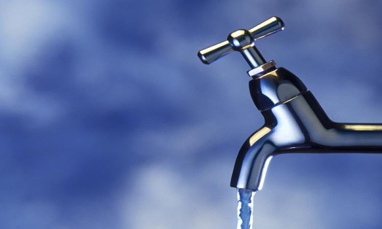 قطع المياه عن 9 مناطق بالجيزة لـ 6 ساعات .. تعرف على الاماكن ؟!