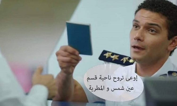 مصر قريبة .. من منظور واحد دماغه عليا قوى : 16 خطأ فى الاغنية واتأكدو بنفسكو !!