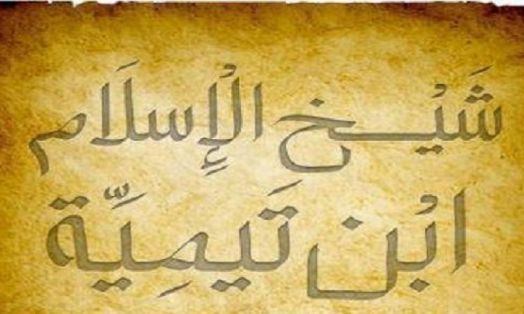 حكاية شيخ الاسلام .. الذى يدير العالم الآن من القرون الوسطى !!