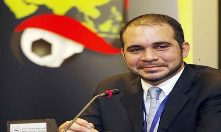 الأمير على بن الحسين يطالب بتأجيل انتخابات الفيفا