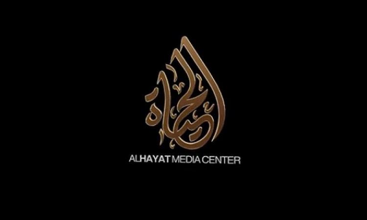 بالفيديو .. ما سر التقارب المذهل بين لوجو الجزيرة وشعار فيديو ذبح المصريين ؟!!!!!!!!