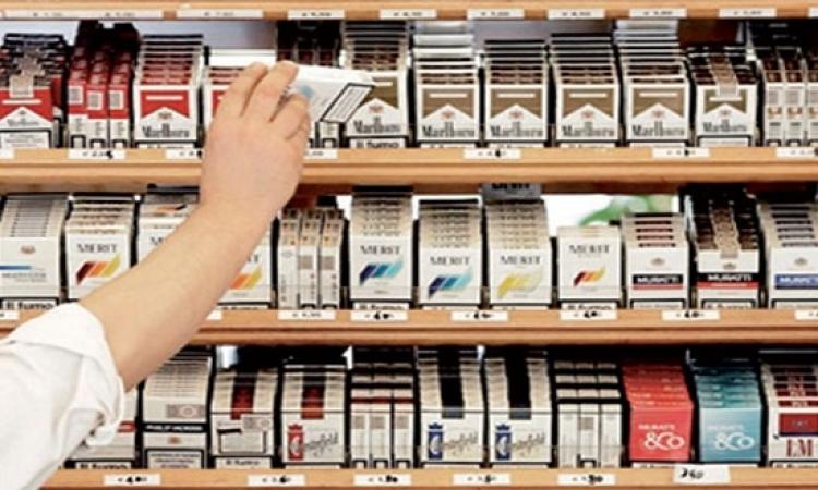 شعبة الدخان: ندرس رفع أسعار عبوة السجائر أو خفض العبوة لـ18سيجارة