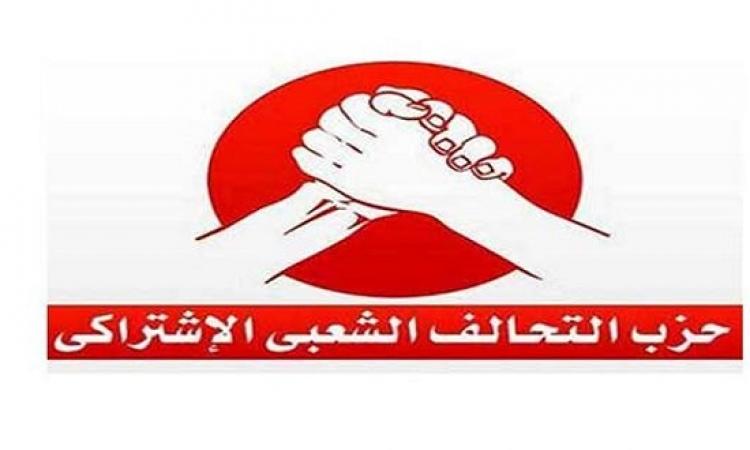 التحالف الشعبى يقرر عدم المشاركة فى انتخابات البرلمان