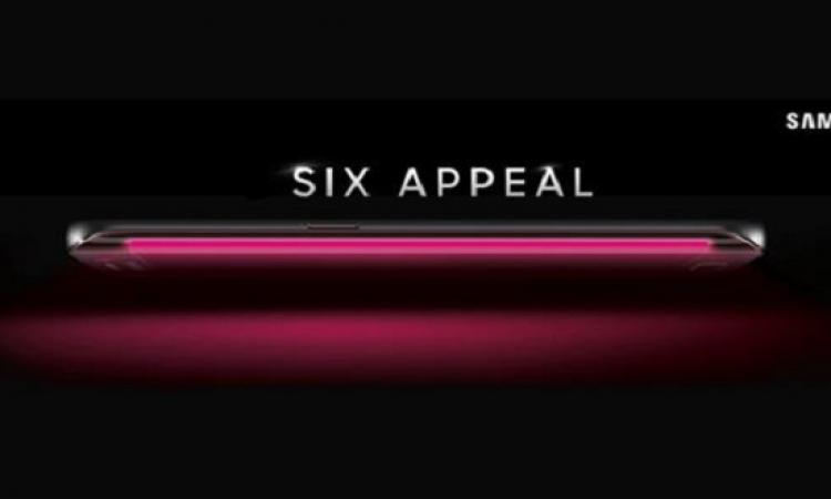 للمرة الأولى .. سامسونج تكشف عن هاتفها الجديد Galaxy S6