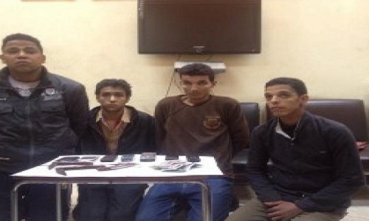 ضبط عصابة لسرقة الهواتف المحمولة تحت تهديد السلاح