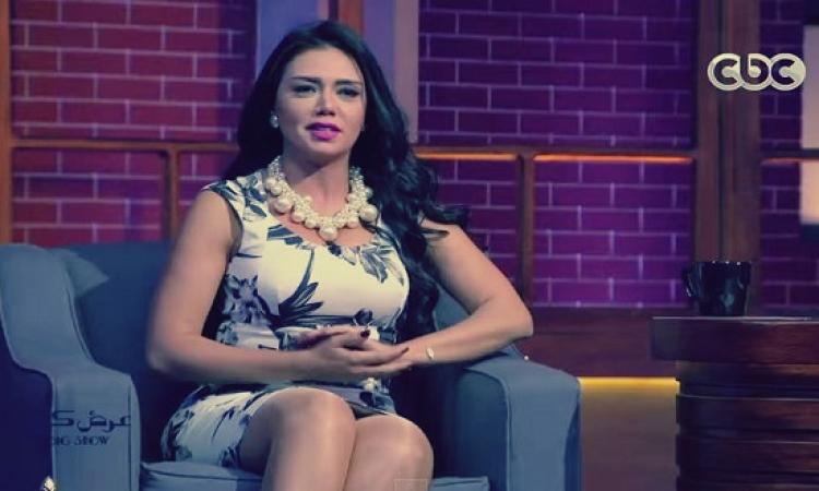 بالفيديو .. رانيا يوسف : نجوميتى أكبر من زينة
