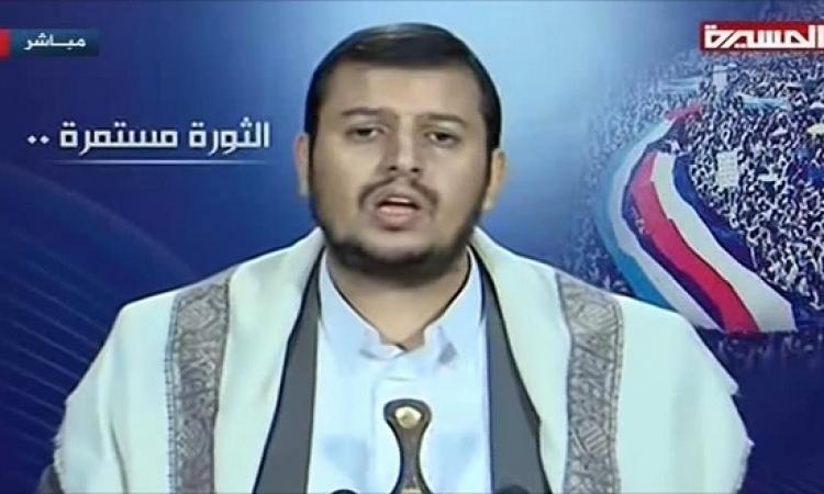 قبل ساعات من دخولها حيز التنفيذ .. زعيم الحوثيين يرفض الهدنة ويؤكد : الحرب مستمرة