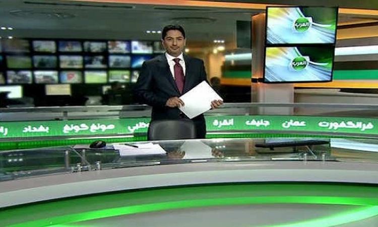 قناة العرب الإخبارية تتوقف بعد أقل من 24 ساعة على انطلاقها من البحرين