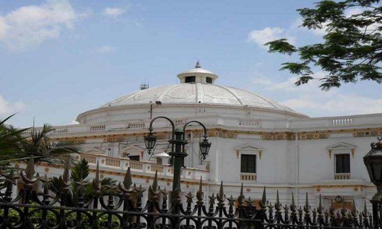 الأمانة العامة لمجلس النواب تمنع دخول السيارات إلى حرم المجلس