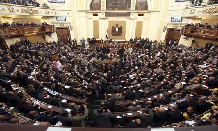 بث مباشر لجلسة مجلس النواب لاختيار الوكيل الثانى