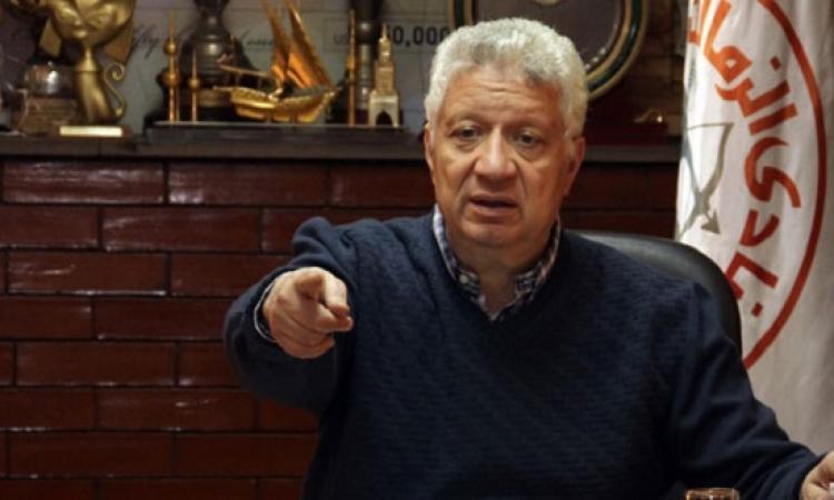 بالصور .. حملة المليون توقيع لإقالة مرتضى منصور من الزمالك