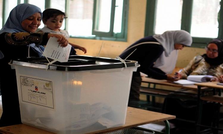 العليا للانتخابات تبحث اليوم فتح باب الترشح لمجلس النواب