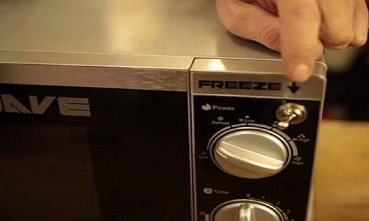 جهاز جديد لتبريد وتجميد الطعام بدلا من تسخينه