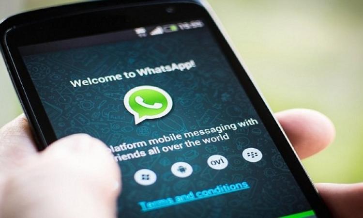 تعرفوا على مميزات تطبيق Whatsapp الجديد