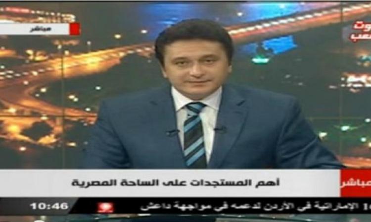 بالفيديو.. مذيع بالتليفزيون المصرى عن أحداث الدفاع الجوى: الوايت نايتس مجرمين