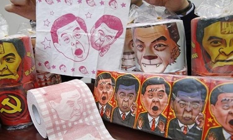 """الصين تصادر """"مناديل تواليت مسيئة"""" لرئيس هونج كونج"""
