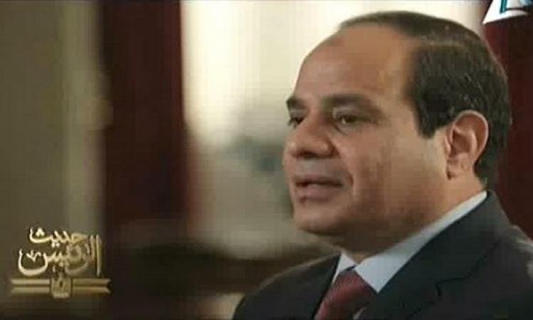 الرئيس يدشن هاشتاج #ادعوا_لمصر بعد انتهاء خطابه