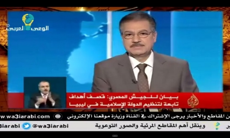 بالفيديو .. ارتباك مذيع الجزيرة بعد التهديد بقصف قطر