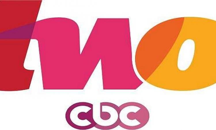 شبكة CBC تقرر إغلاق cbc two اعتبارا من أول مارس المقبل