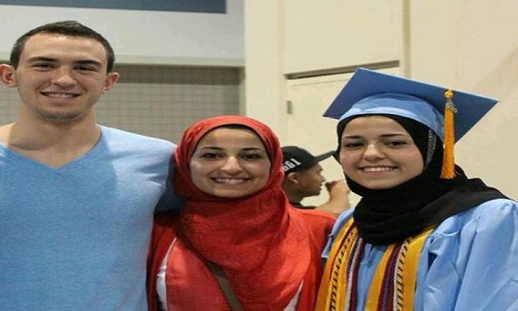 مقتل ثلاثة طلاب مسلمين فى إطلاق نار بمدينة جامعية فى  الولايات المتحدة