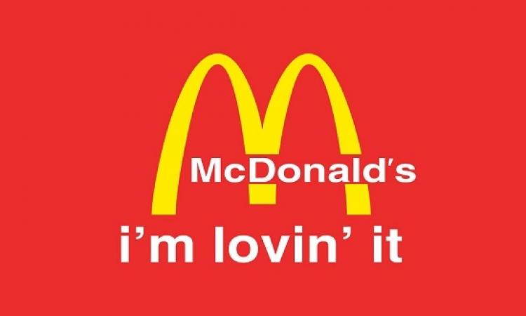 بالفيديو .. اظهر حبك تاكل ببلاش .. خدمة جديدة من ماكدونالدز