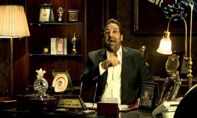 بالفيديو .. رسالة من مجدى عبدالغنى الى مسرحية تياترو مصر