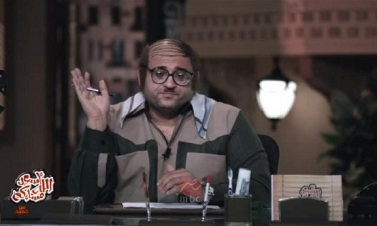 بالفيديو .. دليل أبو حفيظة لعمل فرقة مستقلة : اهذى باى كلام .. ضفر شعرك والبس جيبة على تيشرت !!