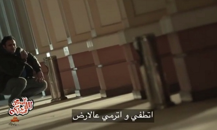 بالفيديو أبو حفيظة يواسى المدخنين بعد ارتفاع الأسعار بـ أصعب عُقب !!