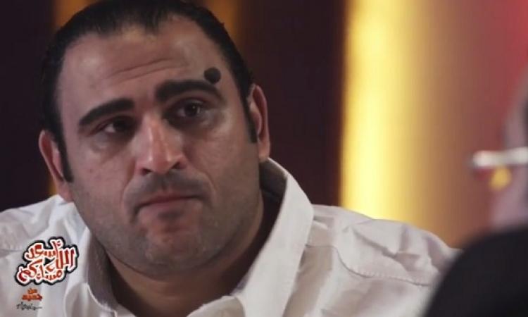بالفيديو .. أبو حفيظة ومهمة الهجوم على البوفية: ركز فى الصدر .. بتاع الديك الرومى !!
