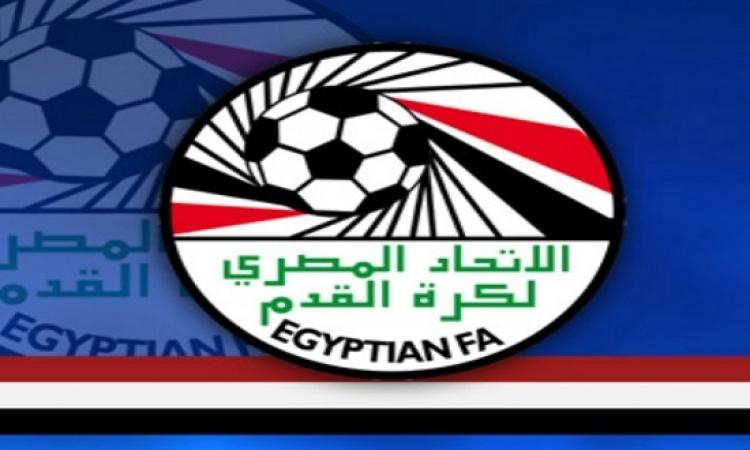 اتحاد الكرة يعلن مد فترة تلقى الطعون الانتخابية حتى الأحد