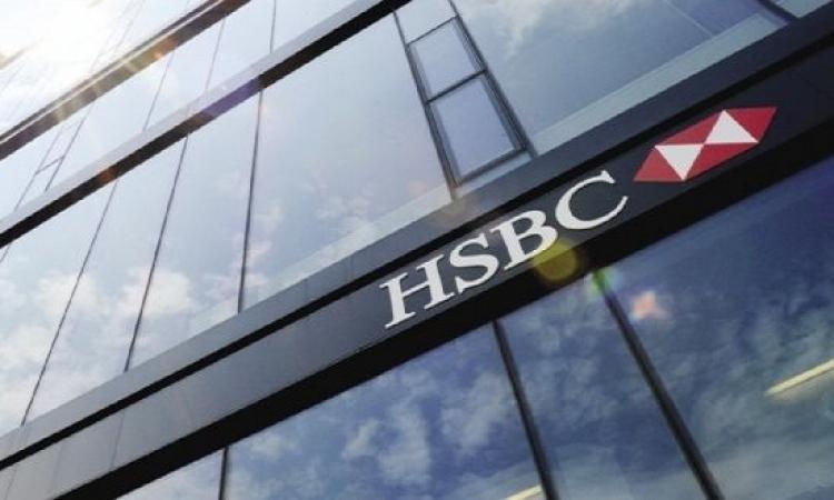 حركة العقاب الثورى تتبنى انفجار بنك HSBC بالأسكندرية
